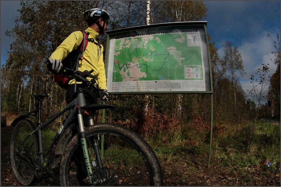 орехово лен область велопрогулки